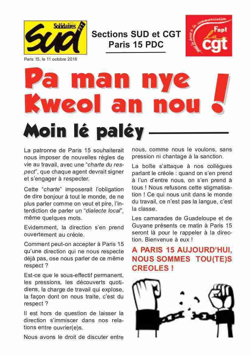 Tract CGT SUD Paris 15 créole
